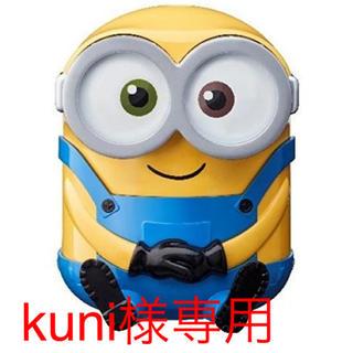 Kuni様専用(トイレ収納)