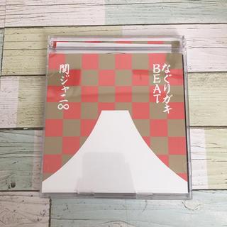 カンジャニエイト(関ジャニ∞)のなぐりがきBEAT(アイドルグッズ)