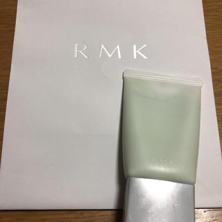アールエムケー(RMK)のRMK コントロールカラー(コントロールカラー)