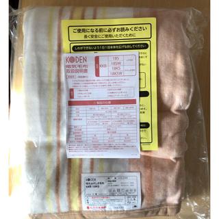 KODEN 電気かけしき毛布(電気毛布)
