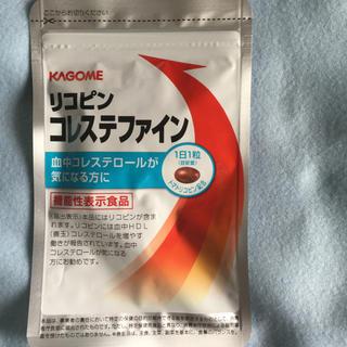 カゴメ(KAGOME)のカゴメ  リコピン コレステファイン(ダイエット食品)