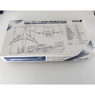 エーエヌエー(ゼンニッポンクウユ)(ANA(全日本空輸))のANA B747退役記念モデル 限定品(航空機)