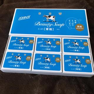 ギュウニュウセッケン(牛乳石鹸)の牛乳石鹸 青 135g バスサイズ(ボディソープ / 石鹸)