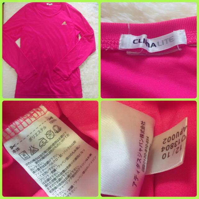 adidas(アディダス)のadidas アディダス ロングTシャツ 長袖 ジャージ メンズのトップス(Tシャツ/カットソー(七分/長袖))の商品写真