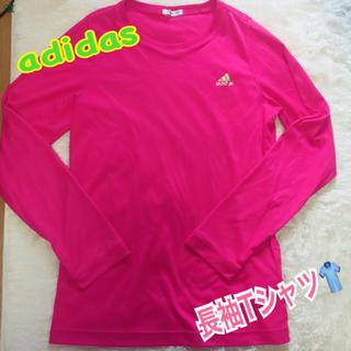 アディダス(adidas)のadidas アディダス ロングTシャツ 長袖 ジャージ(Tシャツ/カットソー(七分/長袖))