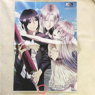 K/終わりのセラフ 両面ポスター(ポスター)