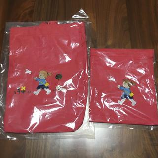 ファミリア(familiar)のののこ様専用【新品未使用 ファミリア】上履き入れ&巾着セット 赤(バッグ/レッスンバッグ)