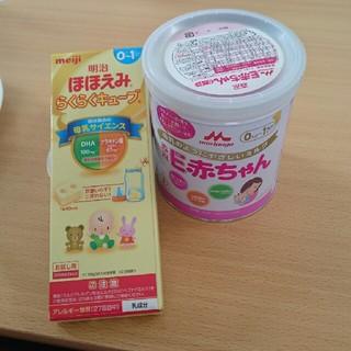 モリナガニュウギョウ(森永乳業)の粉ミルク E赤ちゃん ほほえみらくらくキューブ(哺乳ビン)