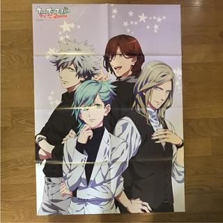 うたプリ/K 両面ポスター(ポスター)