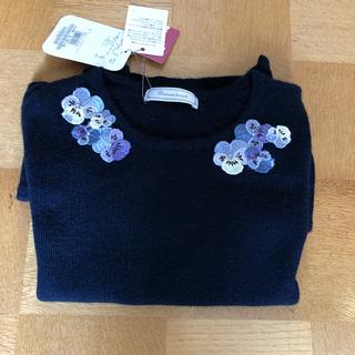 クチュールブローチ(Couture Brooch)の新品 クチュールブローチ  刺繍 ニット セーター ネイビー(ニット/セーター)