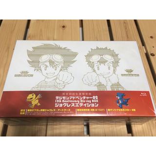 BANDAI - デジモンアドベンチャー02 15th Anniversary Blu-ray …