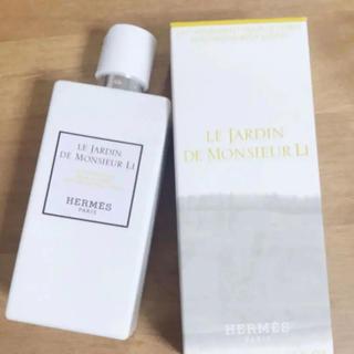 エルメス(Hermes)のHERMES ボディーローション 新品未使用(ボディローション/ミルク)