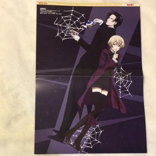 黒執事Ⅱ/戦国BASARA弐 両面ポスター(ポスター)