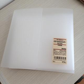ムジルシリョウヒン(MUJI (無印良品))の無印 ポリプロピレン CD DVDホルダー 10枚収納 廃番(CD/DVD収納)