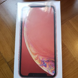 iPhonexr 64 キャリア au 未開封