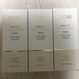 NEWAリフト アップジェル 新品3個セット(美容液)