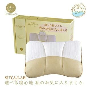 ニシカワ(西川)のパイプ枕(枕)