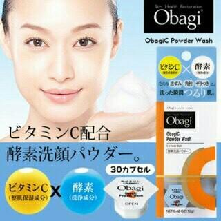 オバジ(Obagi)のオバジC 酵素洗顔パウダー 0.4g×30個 箱なし発送(洗顔料)