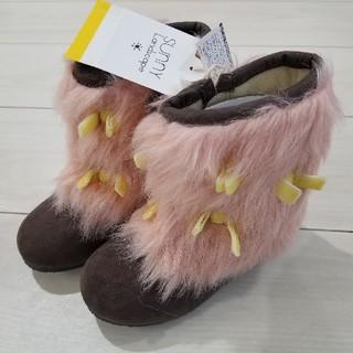サニーランドスケープ(SunnyLandscape)の新品 15cm サニーランドスケープ ブーツ ふわふわリボン  (ブーツ)