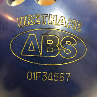 【SALE】ABS ボーリングセット (ボール、バッグ、シューズ付)早い者勝ち!(ボウリング)
