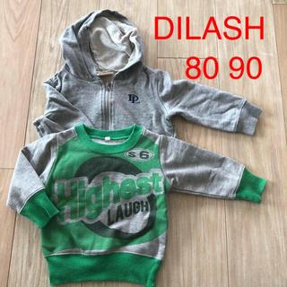 ディラッシュ(DILASH)のDILASH パーカートレーナー 80 90 2枚セット(トレーナー)