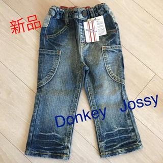 ドンキージョシー(Donkey Jossy)の新品・Donkey   Jossyデニムパンツ(サイズ80㎝)(パンツ)