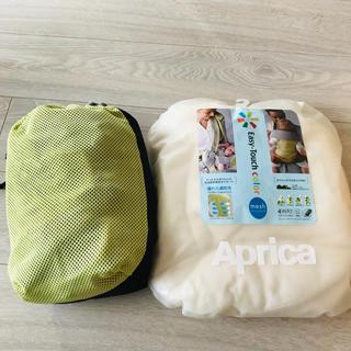 アップリカ(Aprica)のアップリカ 抱っこ紐 4way  新生児(抱っこひも/おんぶひも)