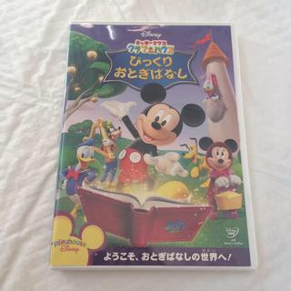 ミッキーマウス - ミッキーマウス クラブハウス DVD
