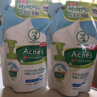 アクネス 泡洗顔 新品未使用 2つ(洗顔料)