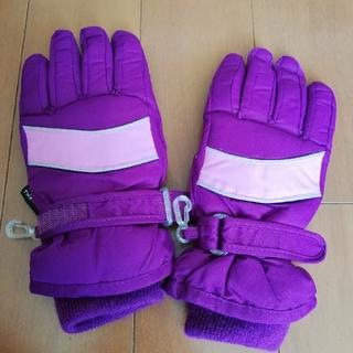 スキー手袋 キッズ 8才 THERMOLITE(ウエア/装備)