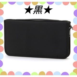 ムジルシリョウヒン(MUJI (無印良品))の無印良品 パスポートケース (黒)(旅行用品)