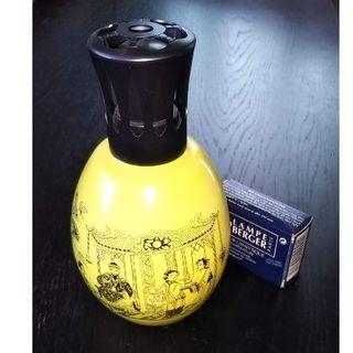 Lampe Berger Artoria Limoges イエロー(アロマポット/アロマランプ/芳香器)