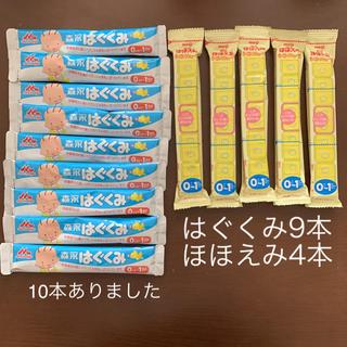 明治 - 粉ミルク スティック・キューブセット