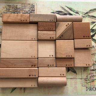ボーネルンド(BorneLund)のオークヴィレッジの積み木 木育 国産(積み木/ブロック)