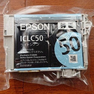 エプソン(EPSON)のエプソンプリンターインク ライトシアン(PC周辺機器)