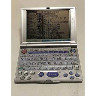 シャープ(SHARP)のSHARP 電子辞書「Papyrus」(PW-A8400(電子ブックリーダー)