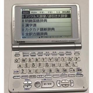 カシオ(CASIO)のCASIO カシオ 電子辞書 XD-ST4100G 稼動品(電子ブックリーダー)