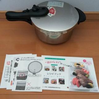 圧力鍋4.5リットル (鍋/フライパン)
