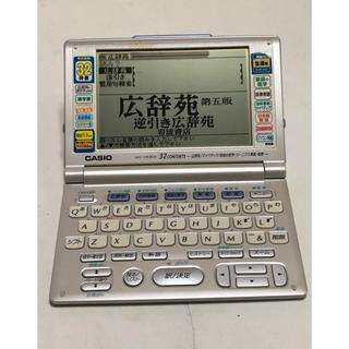 カシオ(CASIO)のCASIO カシオ 電子辞書 XD-V6300 稼動品(電子ブックリーダー)