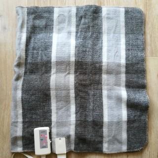 電気ひざ掛け毛布 (電気毛布)