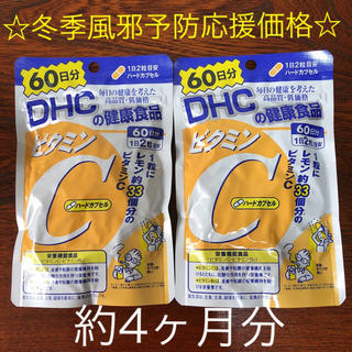 DHC - DHCビタミンC 60日分2袋【格安】