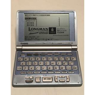 カシオ(CASIO)のCASIO カシオ 電子辞書XD-LP4700 稼動品(電子ブックリーダー)