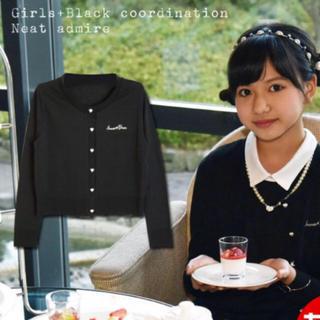 インナープレス(INNER PRESS)のインナープレス♡カーディガン(カーディガン)