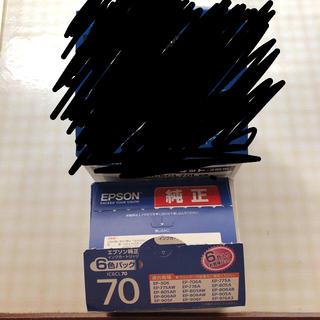 エプソン(EPSON)のエプソン純正 70番インク6色セット(PC周辺機器)