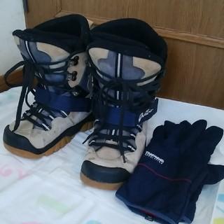 スノーボード レディース ブーツ24cm グローブセット(ブーツ)