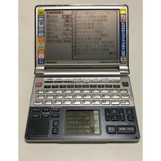 シャープ(SHARP)のシャープ Papyrus(パピルス) 電子辞書 PW-LT300 稼動品(電子ブックリーダー)