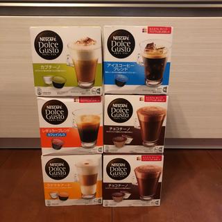 ネスレ(Nestle)のみー様専用 ネスカフェドルチェグスト(コーヒー)