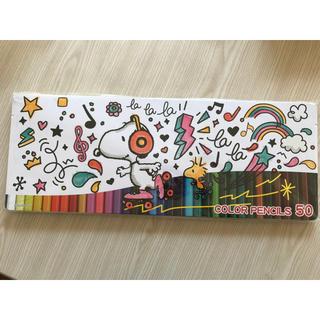スヌーピー(SNOOPY)のお値下げしました ■新品・未使用■ スヌーピー50色 色鉛筆(色鉛筆)