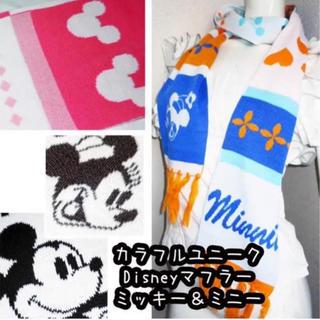 ディズニー(Disney)のDisney Mickey Mouse キッズマフラー(マフラー/ストール)