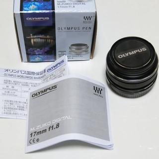 オリンパス(OLYMPUS)の5%OFF新同品 オリンパス M.ZUIKO DIGITAL 17mm F1.8(レンズ(単焦点))